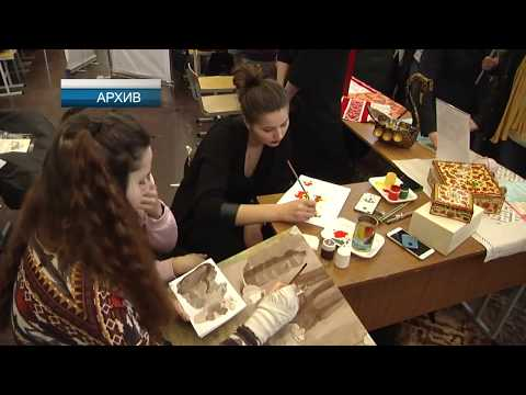 В Тверской области стартовала госпрограмма «Молодые профессионалы»