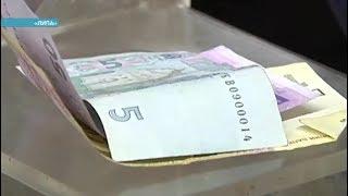 Откуда берутся фальшивые деньги? | Ранок з Україною