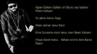 Bohemia - Dil (Lyrics) (Full HD)