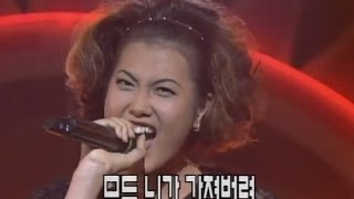 Kim Hyun-jung - Goodbye to her, 김현정 - 그녀와의 이별, MBC Top Music 19970517