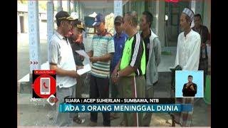 Korban Meninggal Gempa Lombok Bertambah Menjadi 3 Orang - iNews Siang 20/08
