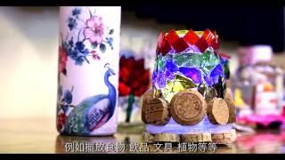 〈玻璃蜜語〉玻璃回收宣傳短片