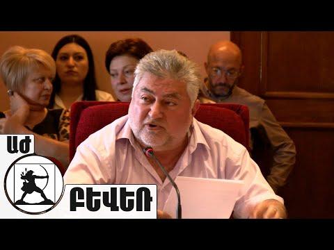 «Մոսկվայի և Կարսի պայմանագրերի իրավական գնահատականն՝ ըստ միջազգային իրավունքի».Արա Պապյան 17.09.2021
