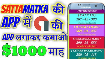 Earn $1000/- Per Month from Admob | Without Selfclick | Create sattamatka dynamic app End Earn money