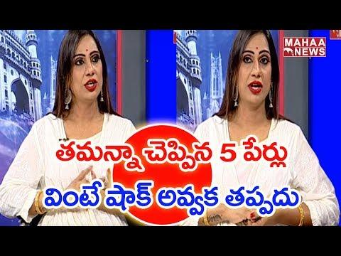 Tamanna Simhadri About