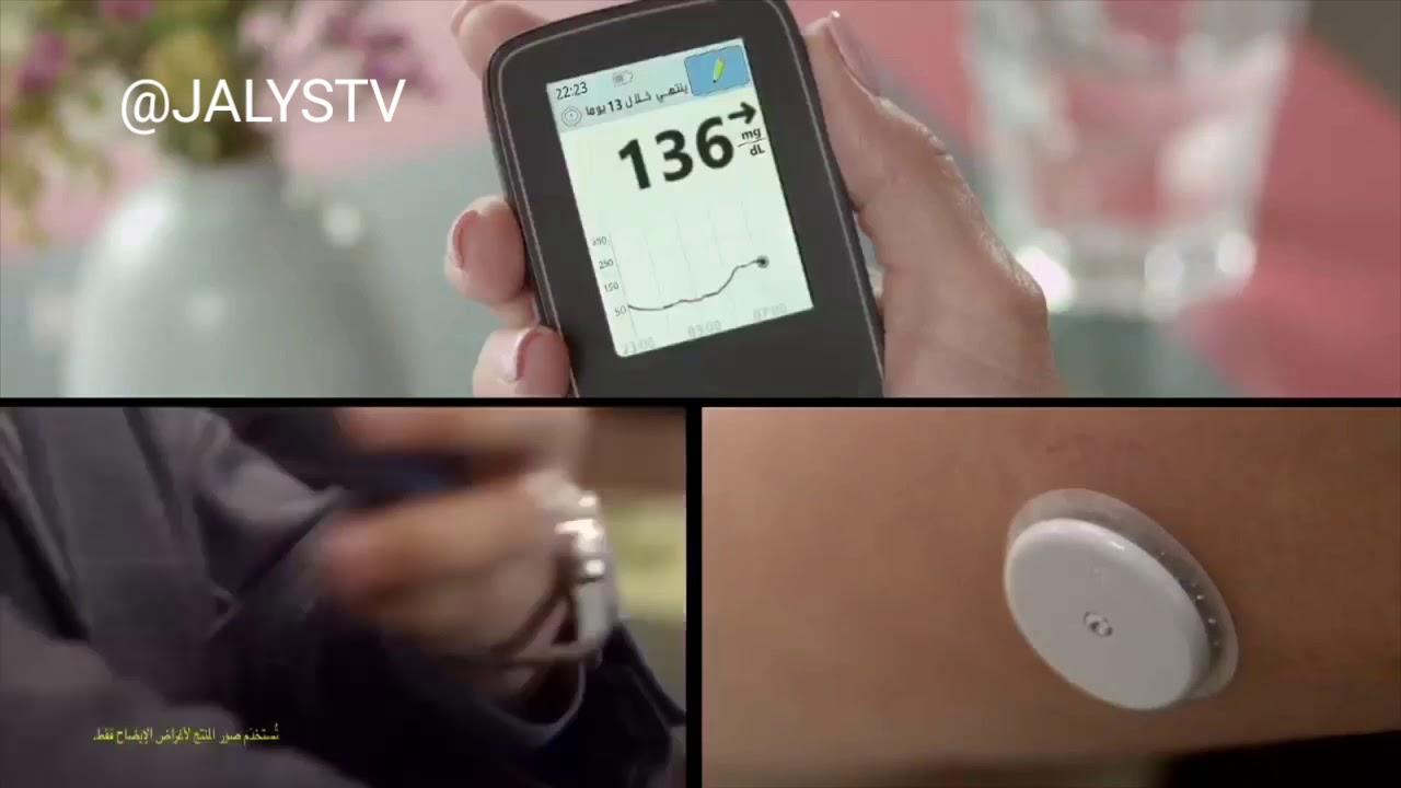 42a11ce8f وداعاً إبر الوخز وأشرطة الفحص أصبحة من الماضي في أختبار مستوى السكر في الدم  مع جهاز ثوري بدون أبر