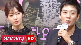 Showbiz Korea _ Doctors(닥터스) _Kim Rae won, Park Shin hye _ Interview