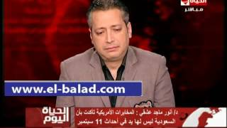 بالفيديو.. مسئول سعودي سابق: إيران تريد تشويه صورة المملكة بواسطة الكونجرس