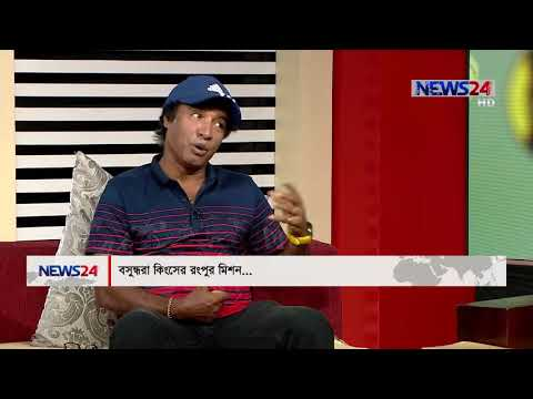 We Love Sports on 19th May, 2018 (Sports Show) on News24