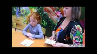 Обучение чтению | Даша (5 лет)
