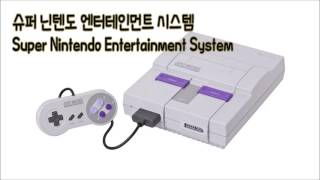 닌텐도 가정용 게임기 역사|gemuboy