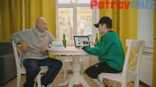 ВИРУСНЫЕ РЭП ПЕСНИ 2017 РОССИЯ