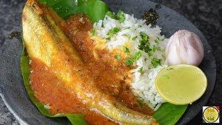 Fish In Tamrind Curry  - Meen Kulambu  - By Vahchef @ Vahrehvah.com