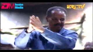 ERi-TV, #Eritrea: ህዝቢ ማለት