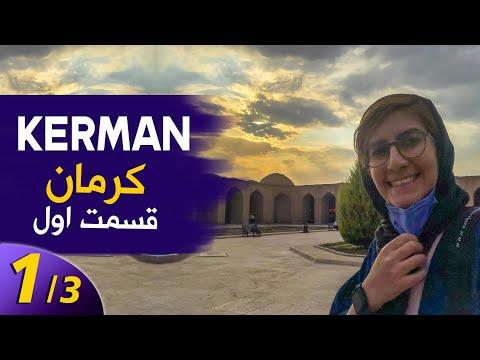 Kerman,  Iran - (Part 1/3)  Nahaleh Travels