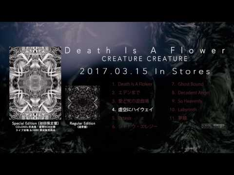 4th Album『Death Is A Flower』Trailer - Creature Creature