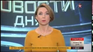 Евровидение 2017: трансляции конкурса в России не будет