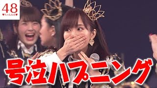 【AKB48】【HKT48】紅白選抜で起きた兒玉遥の号泣ハプニングに同情の声【はるっぴ】【夢の紅白選抜】