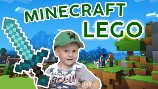 Minecraft Lego beim SpielzeugTester - Julian