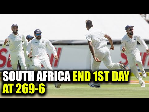 India vs South Africa 2nd test 1st day highlights : Ashwin clinches 3 wickets | Oneindia News