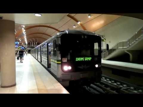 Sofia (Bulgaria) old metro