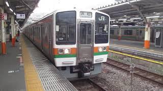 【熱海~浜松間各駅停車】東海道線普通浜松行き211系2両+313系3両 熱海駅発車