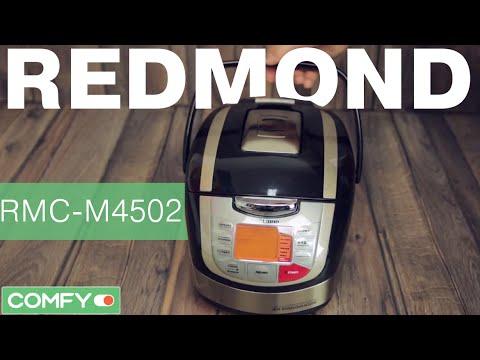 Redmond RMC-M4502 - функциональная мультиварка с 3D-нагревом - Обзор от Comfy.ua