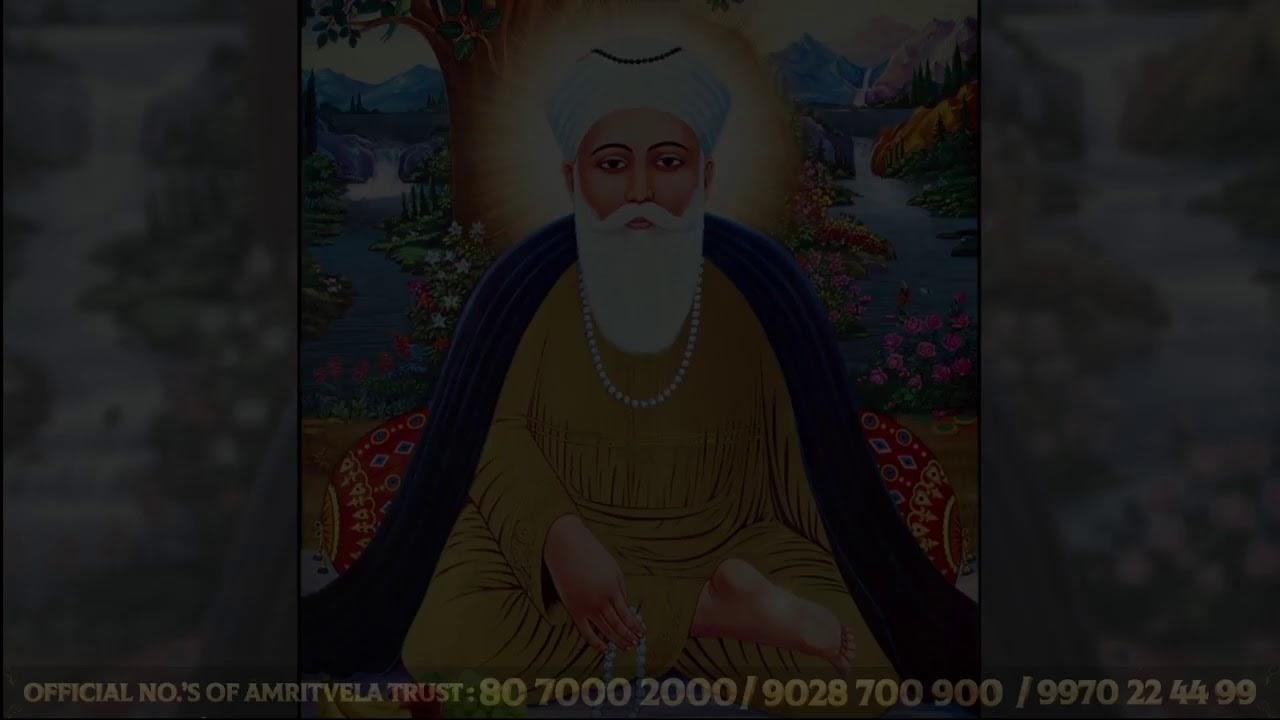 Sukhmani Sahib and Mool Mantar - Amritvela Trust - 26th Nov 2020