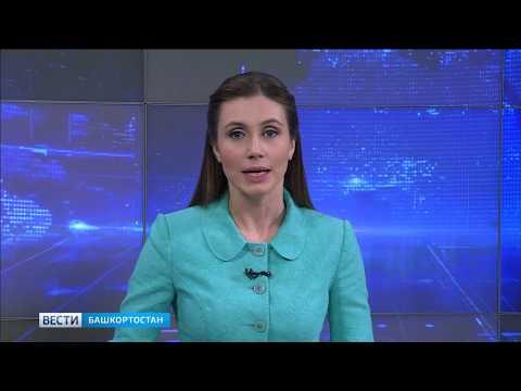 В Башкирии территорией опережающего развития станет Ишимбайский район