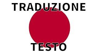Inno nazionale del Giappone - Kimi ga yo -  君が代 traduzione / sottotitoli in italiano