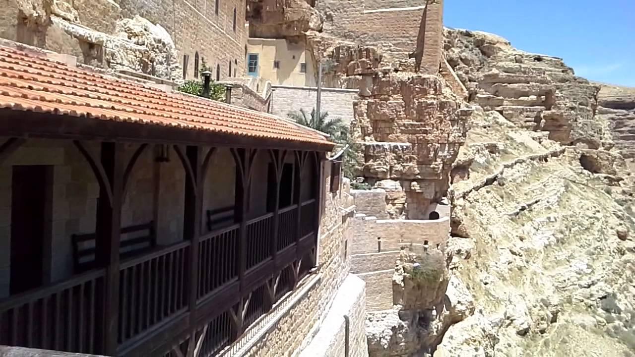 Палестина. Монастырь Саввы Освященного. - YouTube
