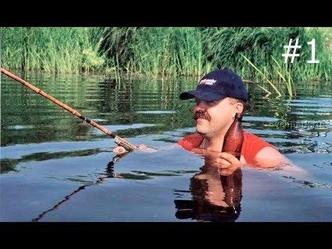 все интересное видео о рыбалке