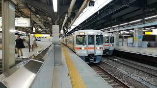 ホームドア用QRコード装着車!。313系Y106✙Z4編成新快速豊橋行名古屋3番線発車