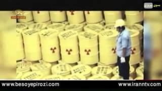 زیر ذره بین زباله های مرگبار ،پسمانده های انرژی هسته ای