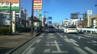 Gunma Japan/Japon