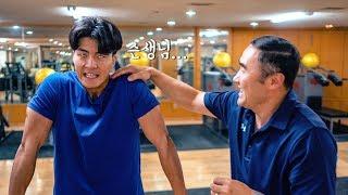 한국 스포츠기능학 최고 권위자분을 만났습니다. 말왕 업…