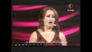 Lubana al Quntar - Ya touyour (Asmahan) لبانة القنطار - يا طيور