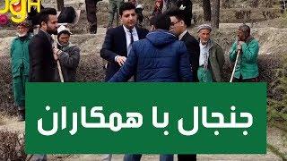 کمره-مخفی-جنجال-مسعود-فنایی-با-همکارانش