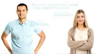 Учеба и заработок в интернете  Презентация Бизнес инкубатор Зевс!