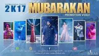 MUBARAKAN MOVIE EVENT | BALA G STUDIO | DELHI | ANIL KAPOOR | ILEANA D'CRUZ | ARJUN KAPOOR