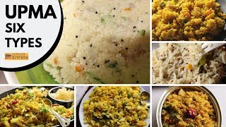 Upma recipes 6 different types   south Indian style upma recipe   south Indian breakfast ideas
