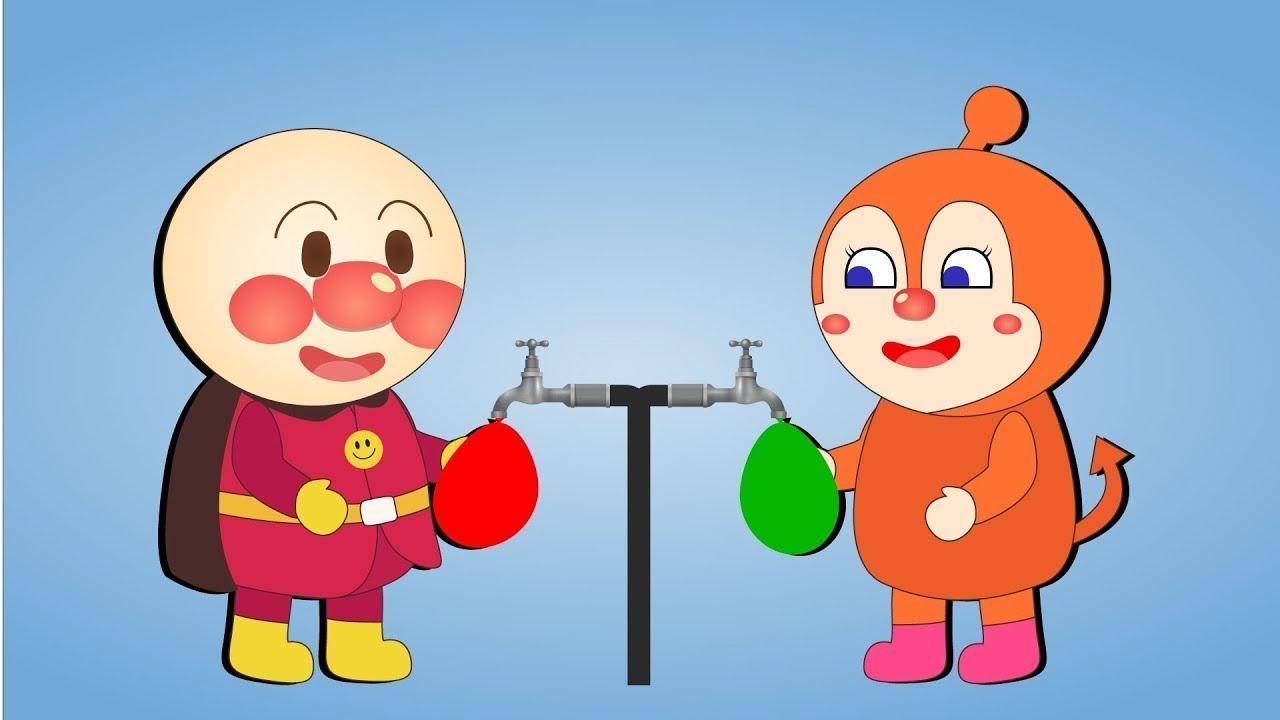 アンパンマン 色を学ぶ アニメ カレーパンマン ばいきんまん メロンパンナちゃん 子供向けアニメ Anpanman toys animation 36