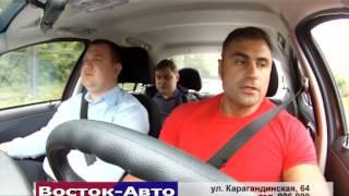 Тест -драйв ТАГАЗ С10 Восток-Авто Оренбург 25_05_2013