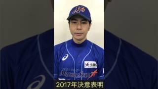 片田敬太郎 - JapaneseClass.jp