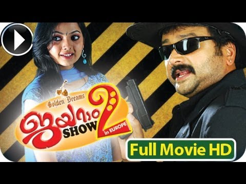 jayaram show 2 malayalam full comedy show 2013 official hd malayala cinema film movie feature comedy scenes parts cuts ????? ????? ???? ??????? ???? ??????    malayala cinema film movie feature comedy scenes parts cuts ????? ????? ???? ??????? ???? ??????