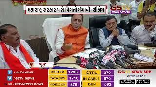 ભુજ : અનામત મુદ્દે CM વિજય રૂપાણીએ આપી કંઈક આવી પ્રતિક્રિયા