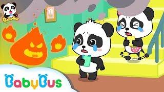 ★NEW★お家が火事でパニック!消防車出動!火を消すよ! | 火の止め忘れに注意!! | 消防士さんごっこ | 赤ちゃんが喜ぶアニメ | 動画 | BabyBus thumbnail
