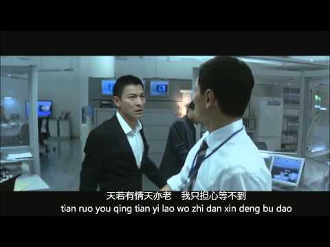 Andy Lau - Ru guo ni shi wo de chuan shuo + Lyric romanized + chinese