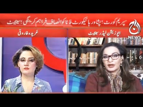 G For Gharidah - 14 April 2018 - Aaj News