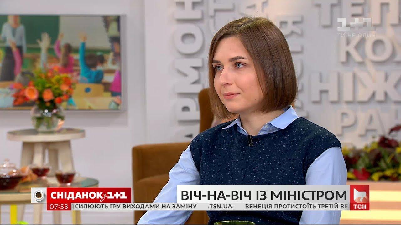 Міністр освіти і науки Анна Новосад про найважливіші зміни і проблеми в українській освіті